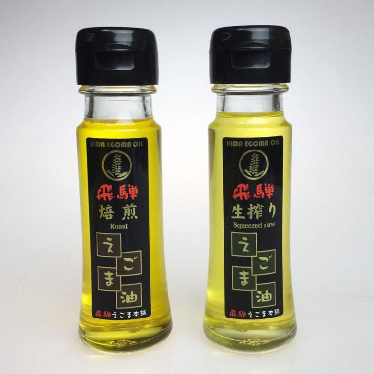 飛騨原産のえごま油が高品質な7つの理由