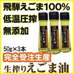 pure-3set-500-20170610