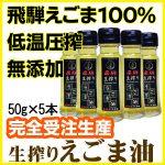 pure-5set-500-2